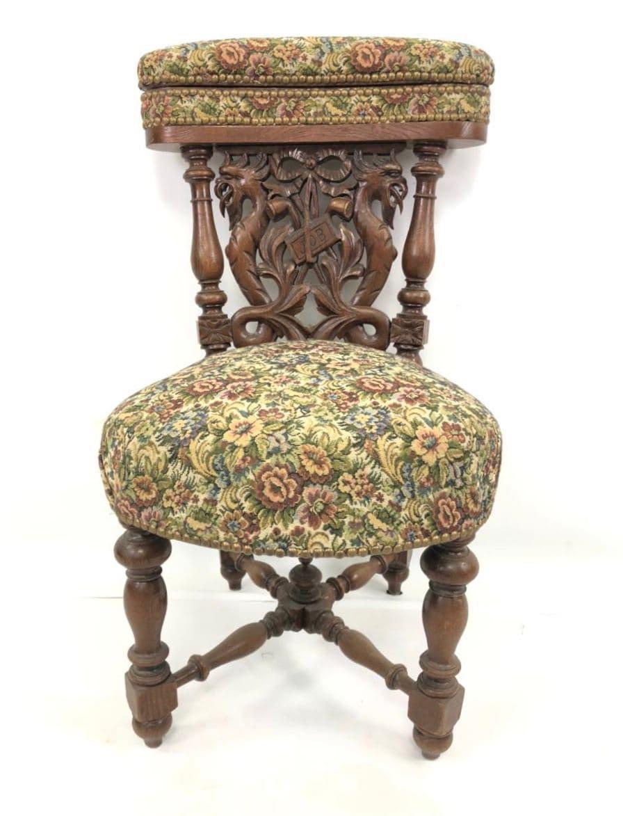 Антикварный стул курильщика 191031061У