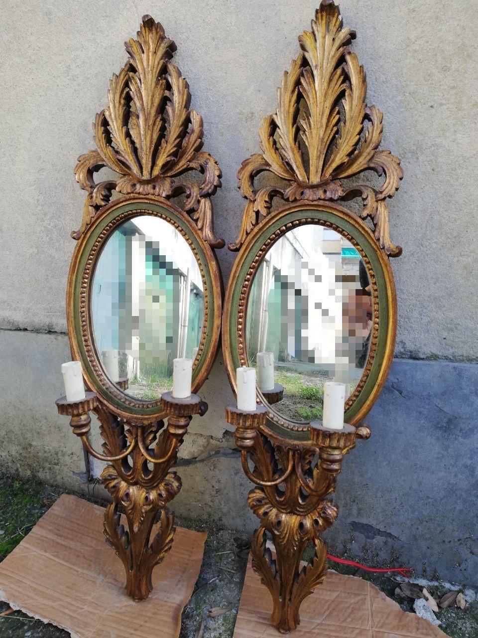 Винтажные итальянские бра с зеркалом 191201004