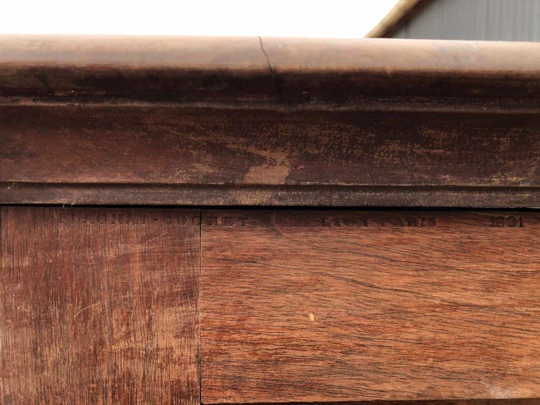 Антикварный ореховый портал в стиле Луи XV 190923007