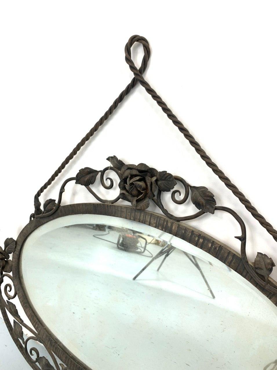 Винтажное красное зеркало