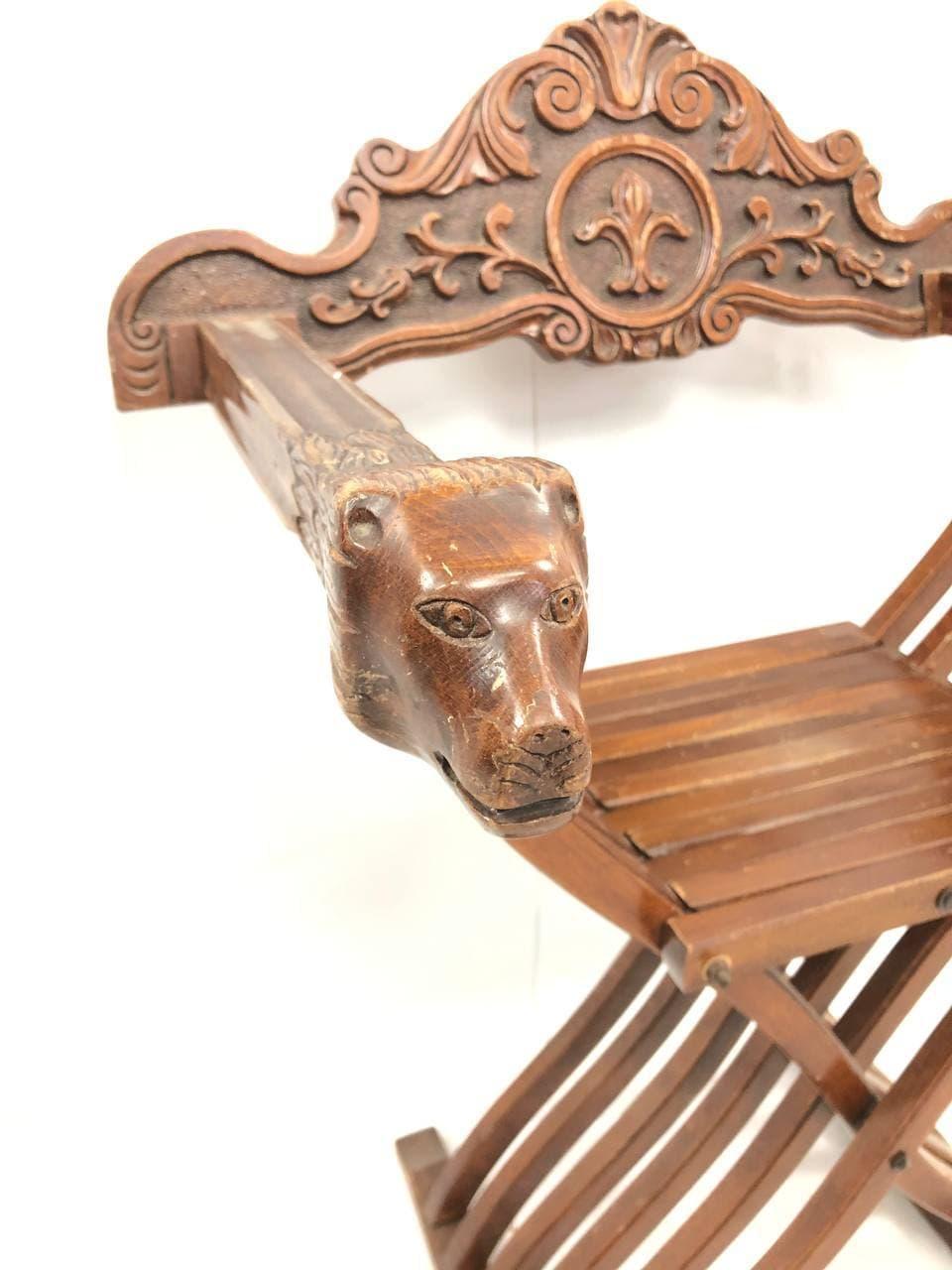 Винтажное раскладное кресло в стиле Дагоберт