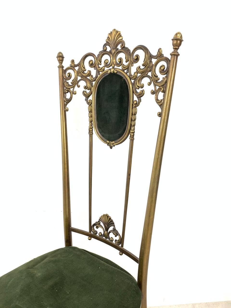 Винтажный латунный стул