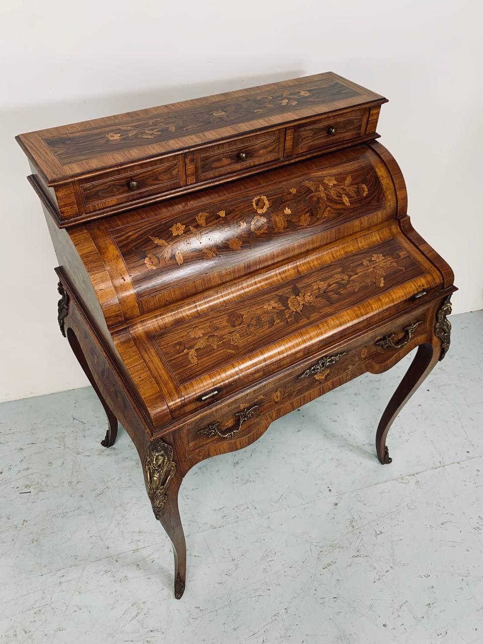 Антикварное  бюро